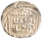 Akçe - Jalal al-Din Bayezid - (Kastamoniye) – reverse