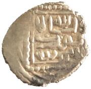 Dirham - Süleyman II Şah – obverse