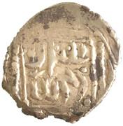 Dirham - Süleyman II Şah – reverse