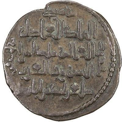 Qutb ad-Din Mawdud Dirham Qutb adDin Mawdud 11491169 AD Zengid of Monsul
