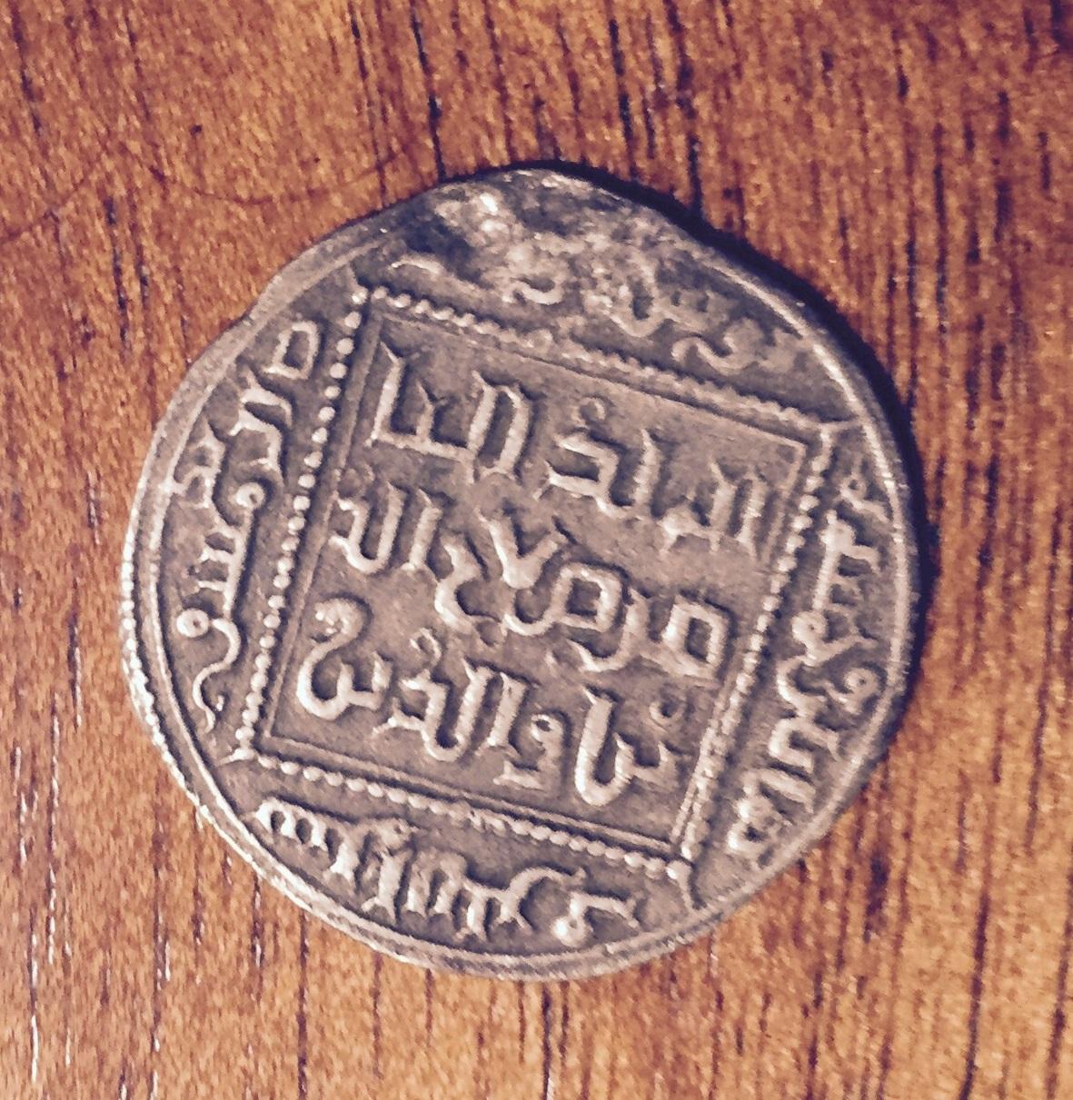 ṣalāḥ ad dīn An-nasir al ad-d n y suf ibn ayy b: dynasty: ayyubid: father: najm ad-d n ayy b: religion: sunni islam : saladin's biographer bah ' ad-d n ibn add d reports that, after saladin's conquest of jerusalem.
