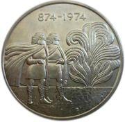1000 Krónur (1st Settlement) -  reverse