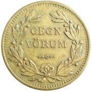 25 Aurar (J. R. B. Lefolii) – reverse
