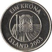 1 Króna (Magnetic) -  obverse