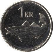 1 Króna (Magnetic) -  reverse