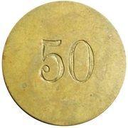 50 Aurar (P. J. Thorsteinsson) – reverse