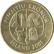 50 Krónur -  obverse