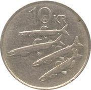 10 Krónur (Non-magnetic) -  reverse