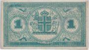 1 Króna – reverse