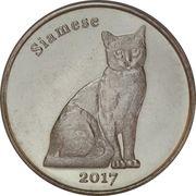 1 Pound (Siamese) – reverse