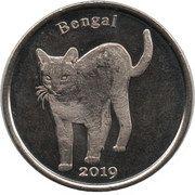 1 Pound (Bengal) – reverse