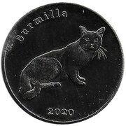 1 Pound (Burmilla) – reverse