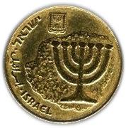 10 Agorot (Hanukkah) -  obverse