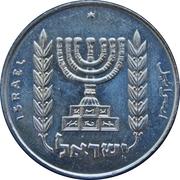 ½ Lira (Israel's 25th Anniversary) – obverse
