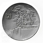 10 Lirot (20th Anniversary of Independence - Jerusalem) -  reverse