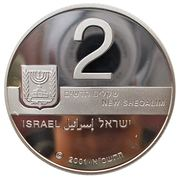 2 New Sheqalim (Art and Culture in Israel - Music) – obverse