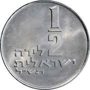 ½ Lira -  reverse