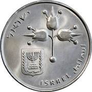 1 Lira -  obverse
