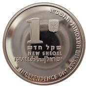 1 New Sheqel (Education in Israel) – obverse