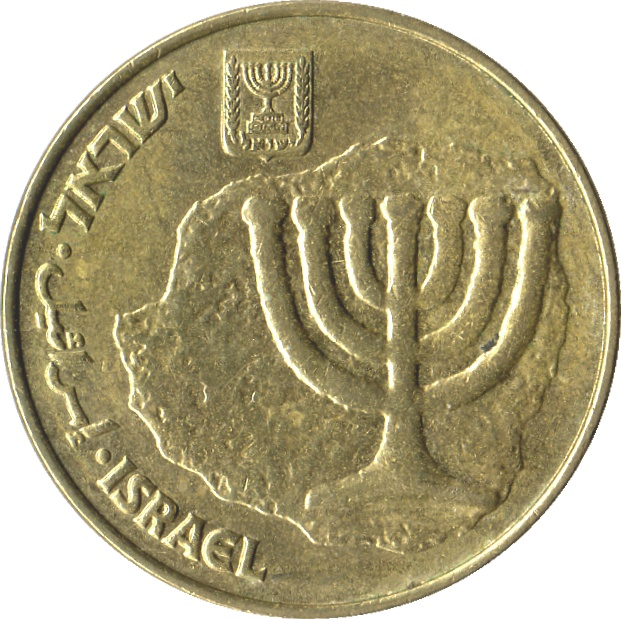 dating israeli coins