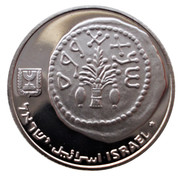 5 Agorot (40th Anniversary of Independence; Piedfort) -  obverse