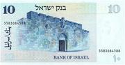 10 Sheqalim (Theodor Herzl) – reverse