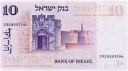 10 Lirot (Sir Moses Haim Montefiore) – reverse