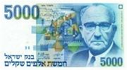 5000 Sheqalim (Levi Eshkol) – obverse