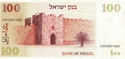 100 Sheqalim (Ze'ev Jabotinsky) – reverse