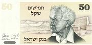 50 Sheqalim (David Ben-Gurion) – obverse