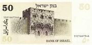 50 Sheqalim (David Ben-Gurion) – reverse