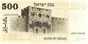 500 Lirot (David Ben-Gurion) – reverse