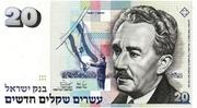 20 New Sheqalim (Moshe Sharett) – obverse