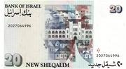 20 New Sheqalim (Moshe Sharett) – reverse