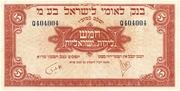 5 Israel Lirot – obverse
