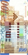 100 New Sheqalim (Yitzhak Ben-Zvi) – reverse
