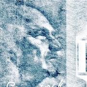 5 Sheqalim (Chaim Weizmann) -  obverse