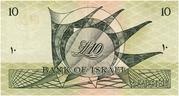 10 Israel Lirot – reverse