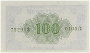 100 Pruta (Emergency Fractional Issue) – reverse