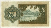 250 Pruta (Emergency Fractional Issue) – reverse