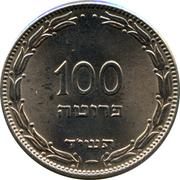 100 Pruta – reverse