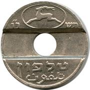"""Telephone Token - """"Asimon"""" (Do'ar Yisrael; Copper-nickel) – obverse"""