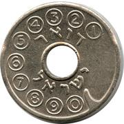 """Telephone Token - """"Asimon"""" (Do'ar Yisrael; Copper-nickel) – reverse"""