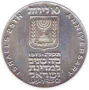 10 Lirot (Independence) -  obverse