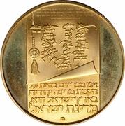 200 Lirot (Independence) -  obverse