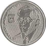 100 Sheqalim (Ze'ev Jabotinsky) -  obverse