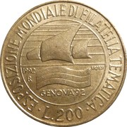 200 Lire (Philatelic Exhibition - Genoa'92) -  reverse