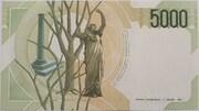5000 Lire (Bellini) – reverse