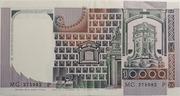 10000 Lire (del Castagno) – reverse