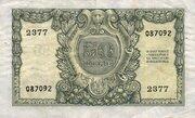 50 Lire – reverse